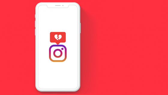 Instagram: how to see the number of likes hidden under the posts