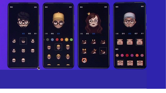 Memoji on Android smartphones: like having them without an iPhone