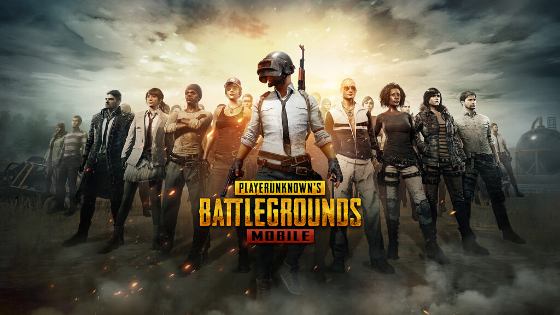 Do Cheats and Hacks for PUBG MOBILE Really Work?